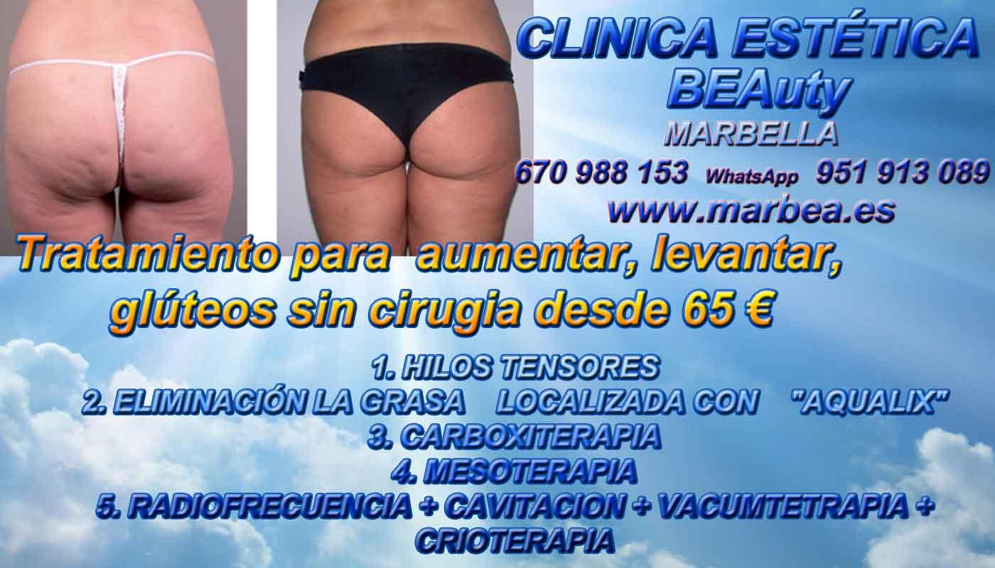 Tratamiento contra la celulitis Marbella Invitamos a La Clinica Estetica, en Marbella, Quieres Saber mucho más aclaración, sobre de : tratamiento para celulitis marbella aumento de labios en marbella o benalmadena,