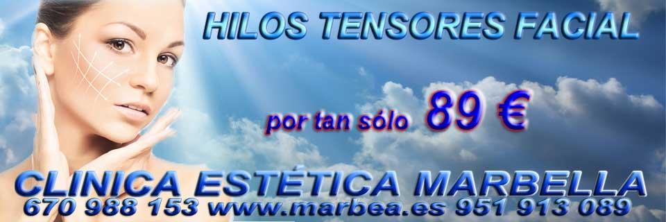 rejuvenecimiento facial Puerto Banus tratamiento para lifting parpados sin cirugia Marbella y Puerto Banus
