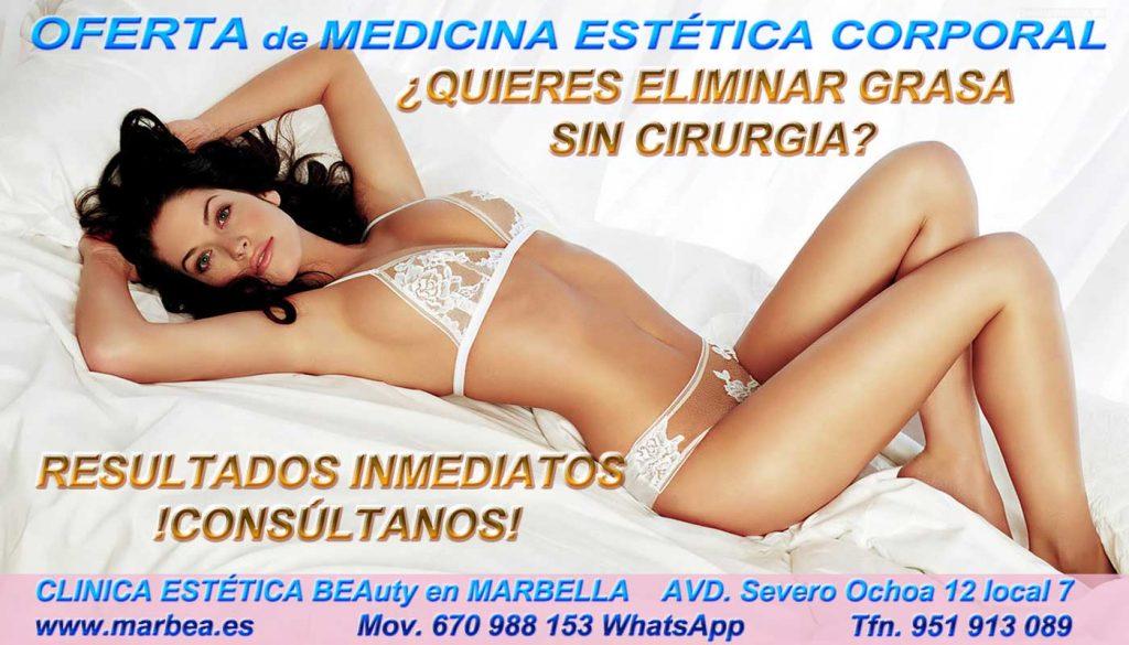 tratamientos esteticos para la flacidez Marbella Clinica Estética Marbella - Los más avanzados tratamientos de medicina